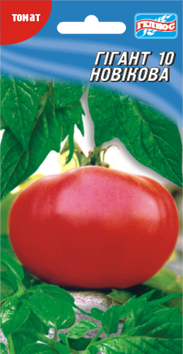 Семена томатов Гигант - 10 Новикова 20 шт.