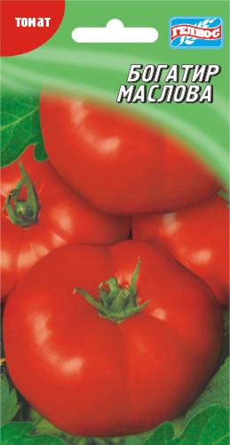Семена томатов Богатырь Маслова 20 шт.