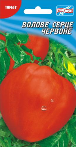 Семена томатов Бычье сердце красное 20 шт.