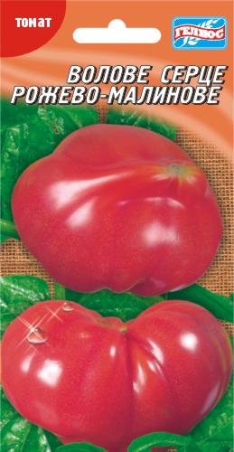 Семена томатов Бычье сердце  розовое 20 шт.