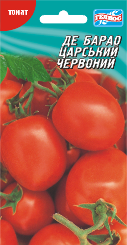 Семена томатов Де барао царский 20 шт.
