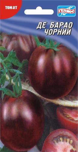 Семена томатов Де барао черный 20 шт.