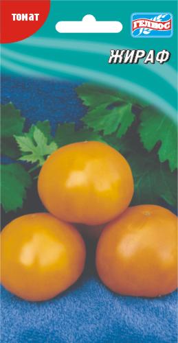 Семена томатов Жираф 20 шт.
