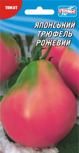 Семена томатов Японский трюфель розовый 25 шт.