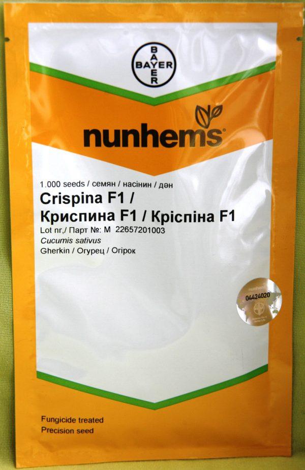 Семена огурцов  партенокарпических Криспина F1 1000 шт.