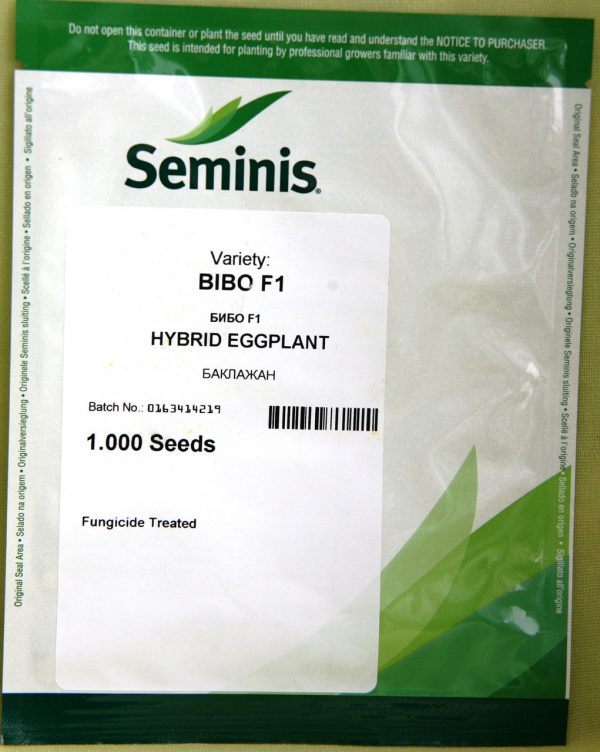 Семена баклажана Бибо F1 1000 шт.