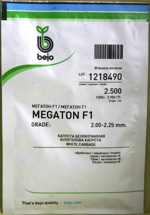 Семена капусты белокачанной Мегатон F1 2500 шт.