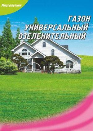 Смесь газонных трав Газон Универсальный (Укр.) 100 г