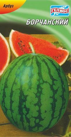 Семена арбуза Борчанский 10 г
