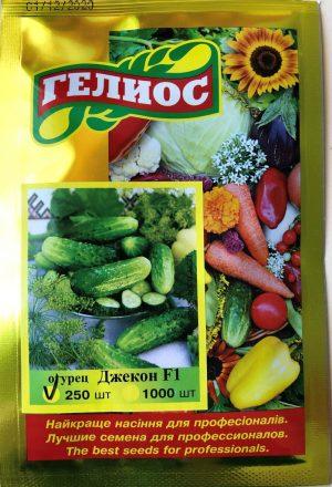 Семена огурцов пчелоопыляемых Джекон F1 1000 шт.