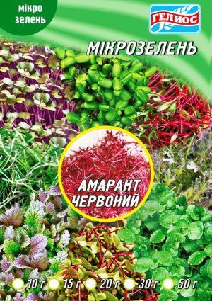 Семена Амаранта для микрозелени 10 г