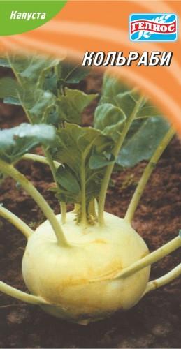 Семена капусты Кольраби белая 10 г