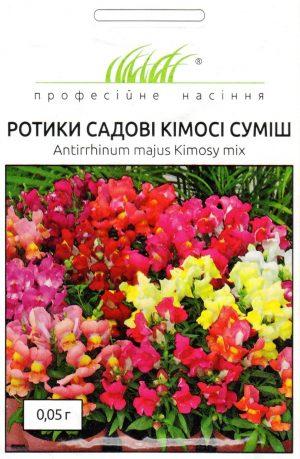 Львиный зев Кимоси смесь  0,05 г