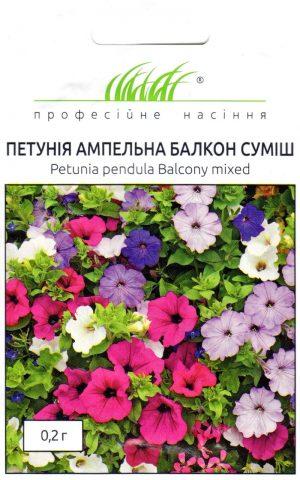 "Петуния Балкон Ампельная смесь ""Тезьє"" 0,2 г"