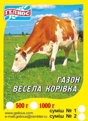 Травосмесь Веселая коровка №1 0,5 кг