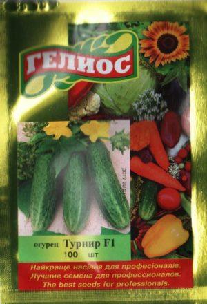 Семена огурцов  партенокарпических Турнир F1 100 шт.