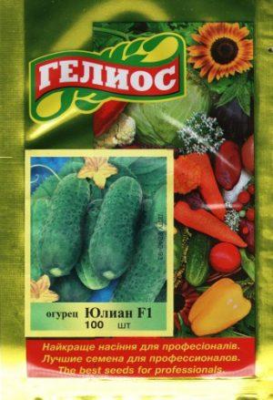 Семена огурцов  партенокарпических Юлиан F1 100 шт.