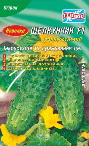 Семена огурцов  партенокарпических Щелкунчик F1 20 шт. Инк.