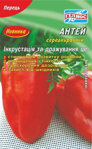 Семена перца Антей 70 шт. Инк.