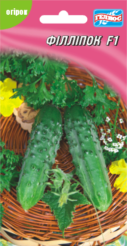 Семена огурцов партенокарпических Филиппок F1 10 шт.
