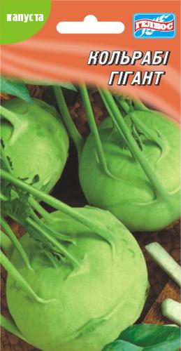 Семена капусты Кольраби гигант 100 шт.