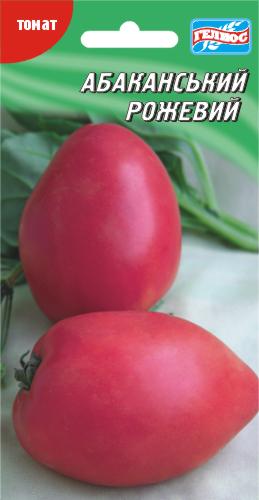 Семена томатов Абаканский розовый 30 шт.