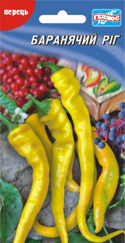 Семена перца Бараний рог горький (желтый) 30 шт.