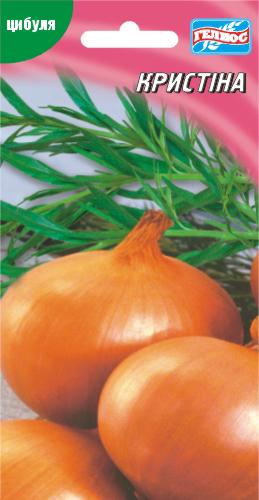 Семена лука репчатого Кристина 200 шт.
