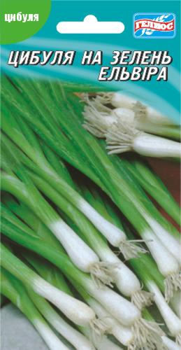 Семена лука на зелень Эльвира 100 шт.