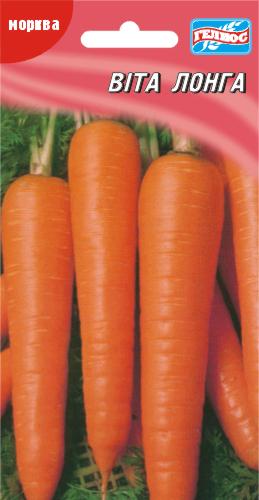 Семена моркови Вита Лонга (Германия) 2 г