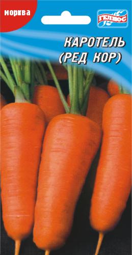 Семена моркови Каротель (Ред Кор) 2000 шт.