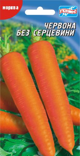 Семена моркови Красная без сердцевины 2000 шт.