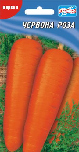Семена моркови Красная роза 2000 шт.