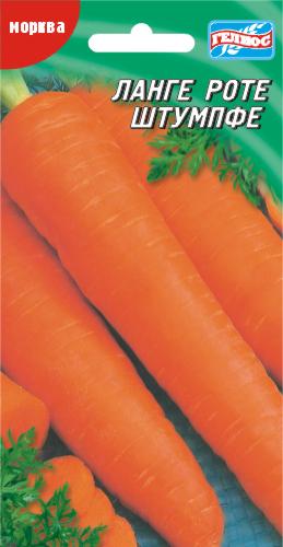Семена моркови Ланге Роте Штумпфе 2000 шт.