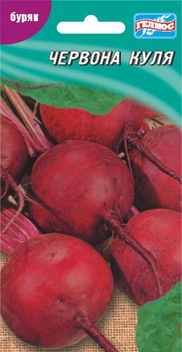 Семена свеклы Красный шар 3 г