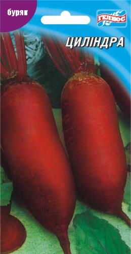 Семена свеклы Цилиндра 150 шт.