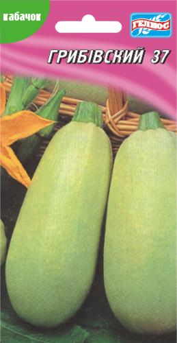 Семена кабачков Грибовский- 37 25 шт.