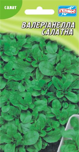 Семена салата Валерианелла салатная 1 г