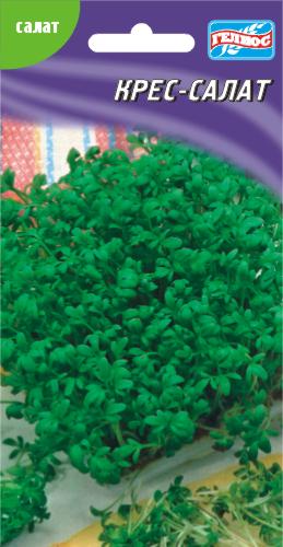 Семена Кресс- салата 500 шт.
