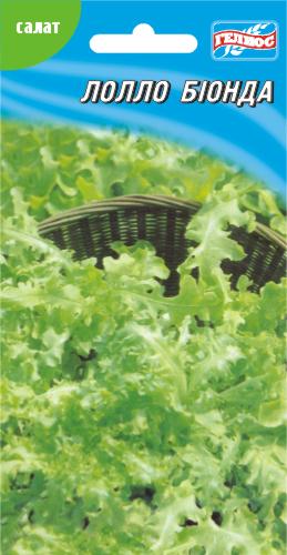Семена салата Лолло Бионда 1000 шт.