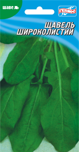 Семена  Щавель широколистный 2000 шт.