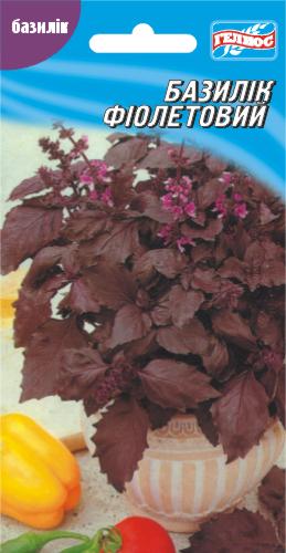 Семена базилика фиолетовый Пурпурная заря 100 шт.