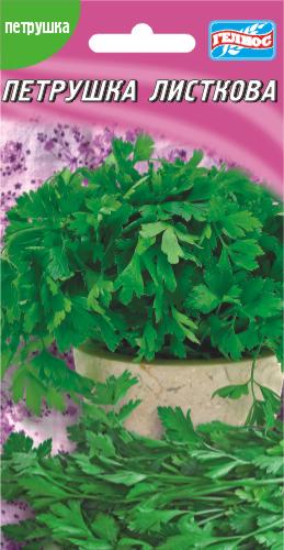 Семена петрушки Листовая 2 г
