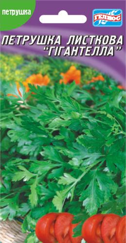 Семена петрушки листовой Гигантелла 2 г