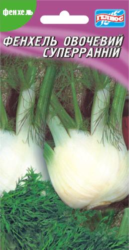 Семена фенхеля  Овощной суперранний 0,3 г