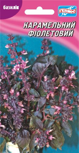Семена базилика Карамельный фиолетовый 300 шт