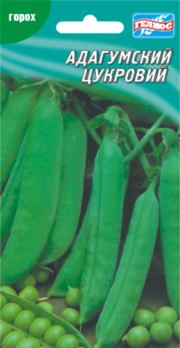 Семена гороха сахарного Адагумский 10 г