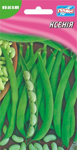 Семена фасоли кустовая спаржевая Ксения 20 шт.