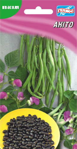 Семена фасоли вьющаяся спаржевая Акито 20 шт.