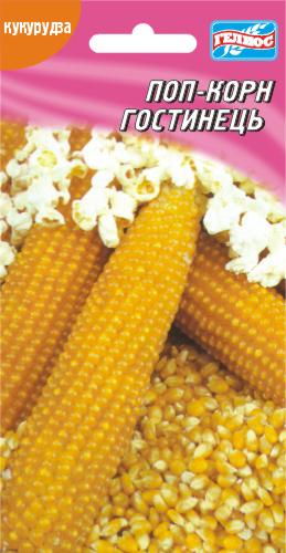 Семена кукурузы Поп Корн 30 шт.